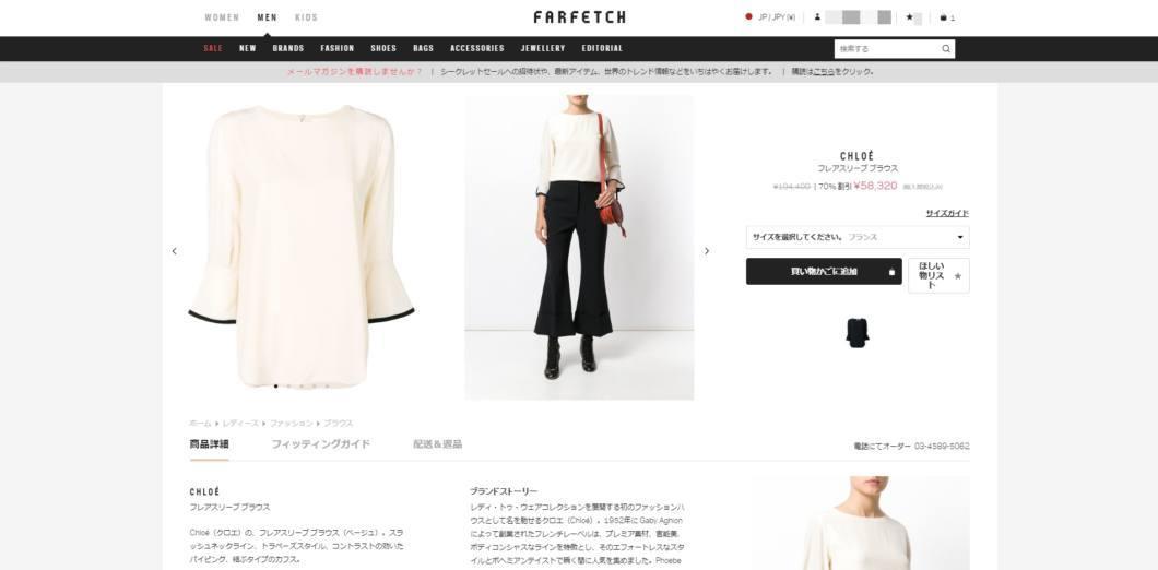 CHLOÉ blouse 2017aw sale