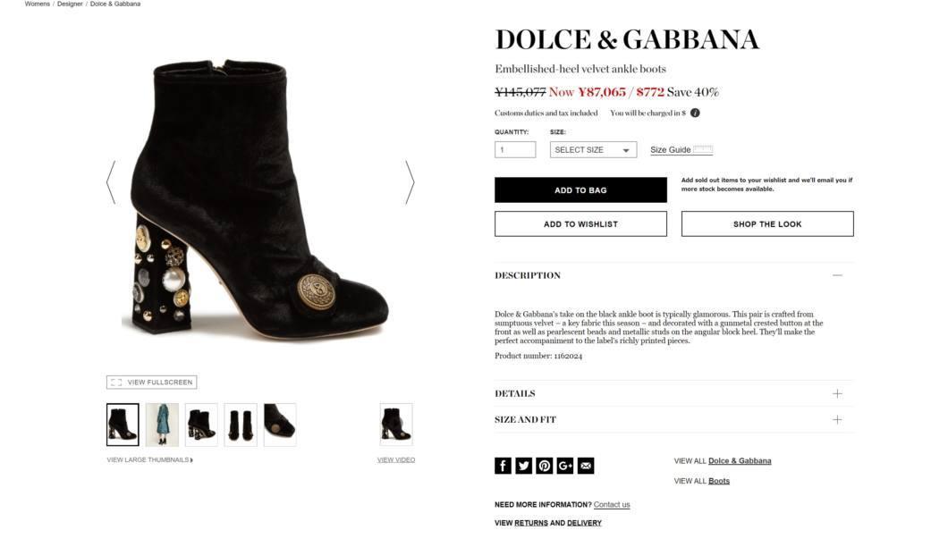 DOLCE & GABBANA velvet ankle boots 2017aw sale