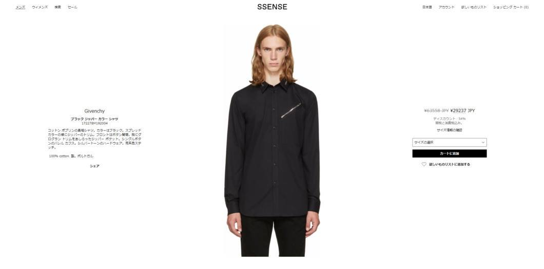GIVENCHY zip slim fit shirt 2017aw sale