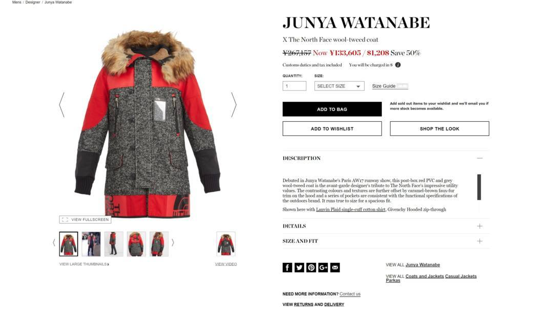 JUNYA WATANABE X The North Face wool-tweed coat 2017aw sale