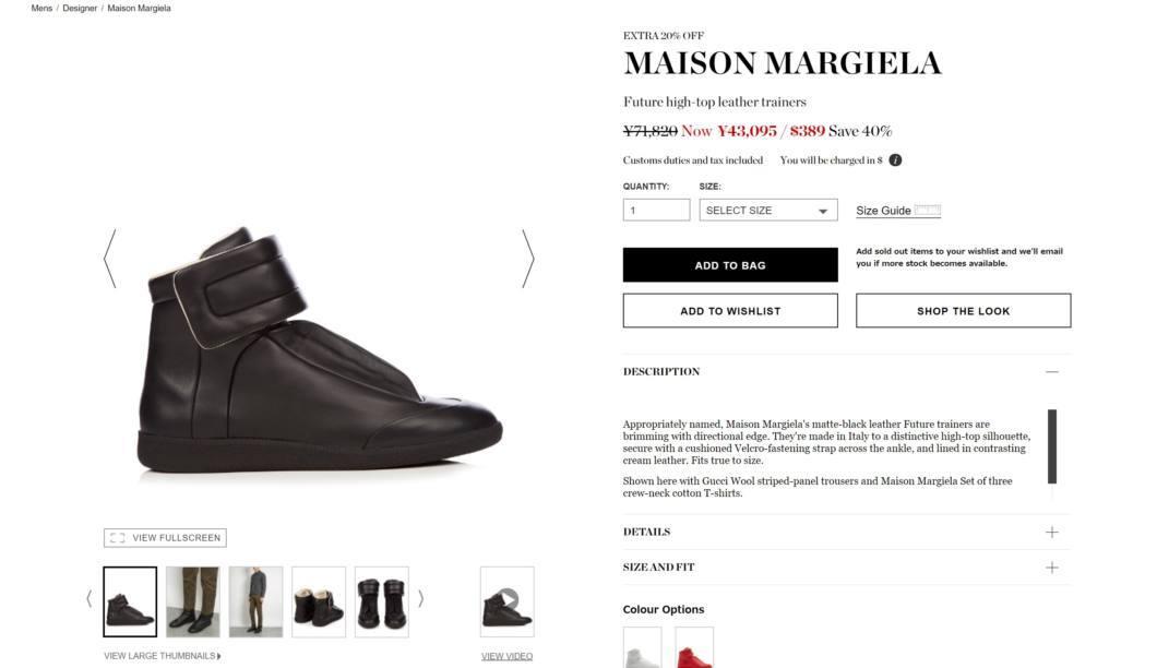 MAISON MARGIELA Future high-top leather trainers 2017aw sale