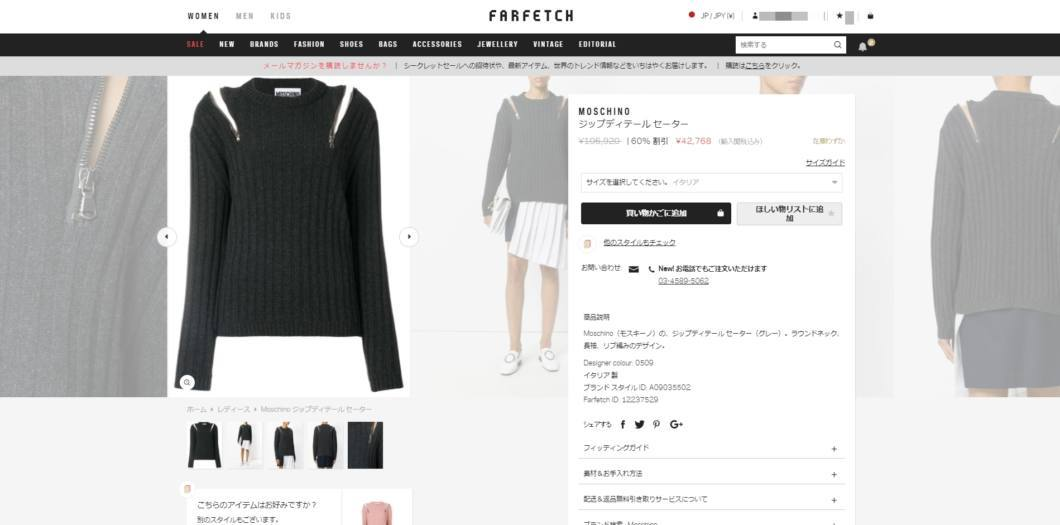 MOSCHINO zip sweater 2017aw sale