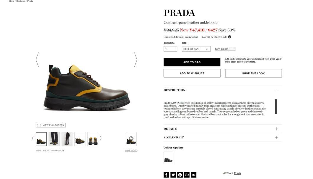 Prada Contrast-panel leather ankle boots 2017aw sale