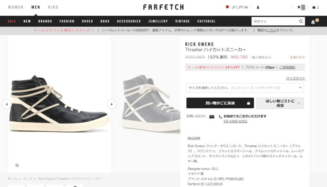 RICK OWENS SS18 DIRT GEOTHRASHER HIGH SNEAKERS sale