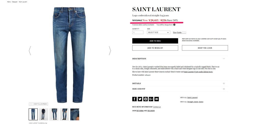 SAINT LAURENT Logo-embroidered straight-leg jeans 2017aw sale