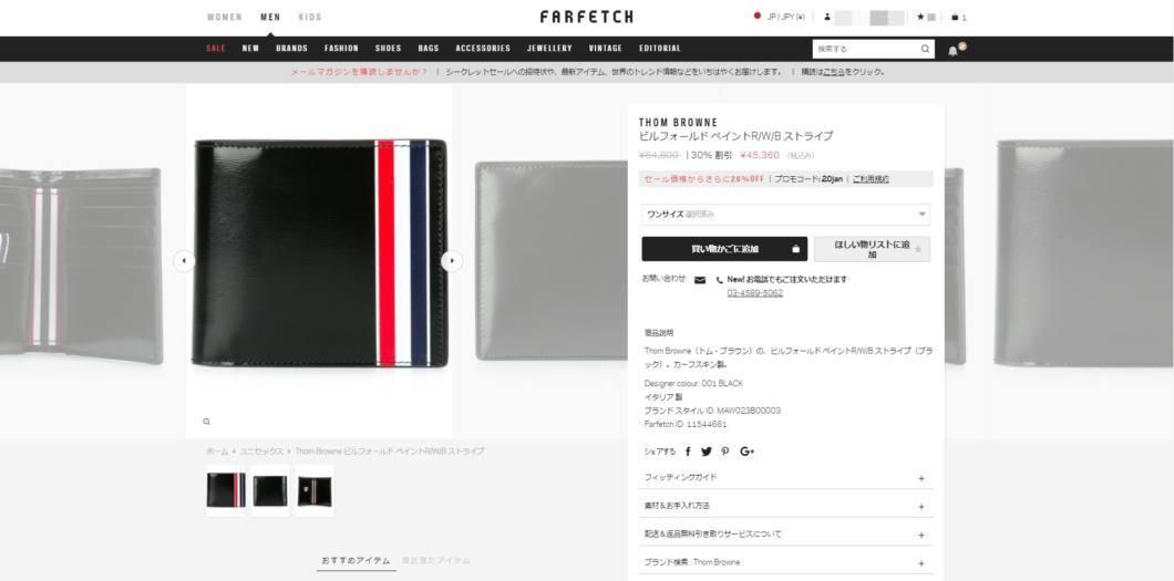THOM BROWNE billford wallet 2017aw sale