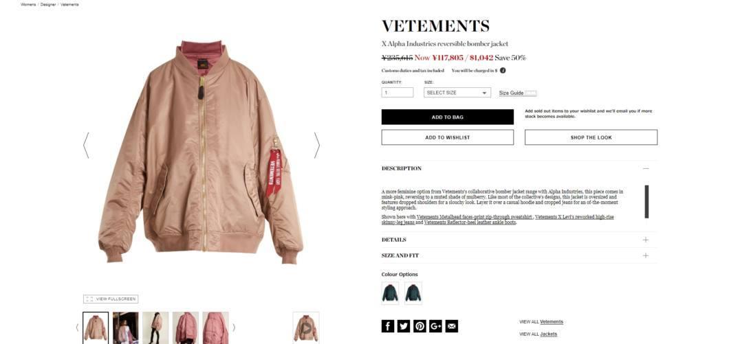 VETEMENTS X Alpha Industries reversible bomber jacket 2017aw sale