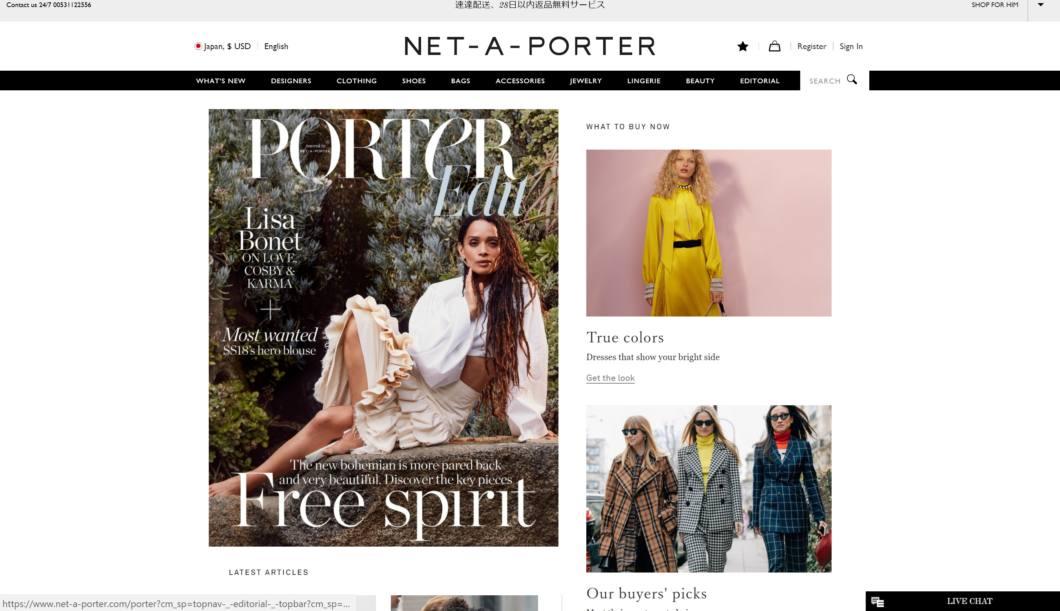 Net-A-PORTER-2018ss