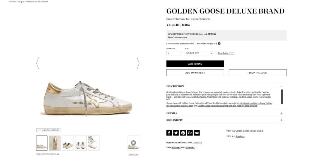 golden goose 26 cheap online