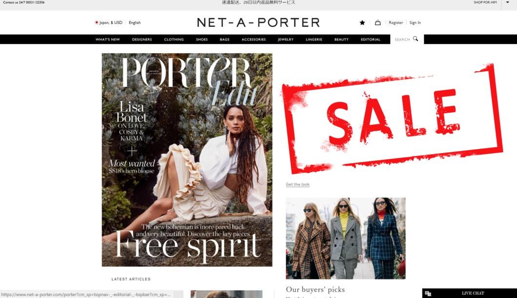 Net-A-PORTER-2018ss-sale