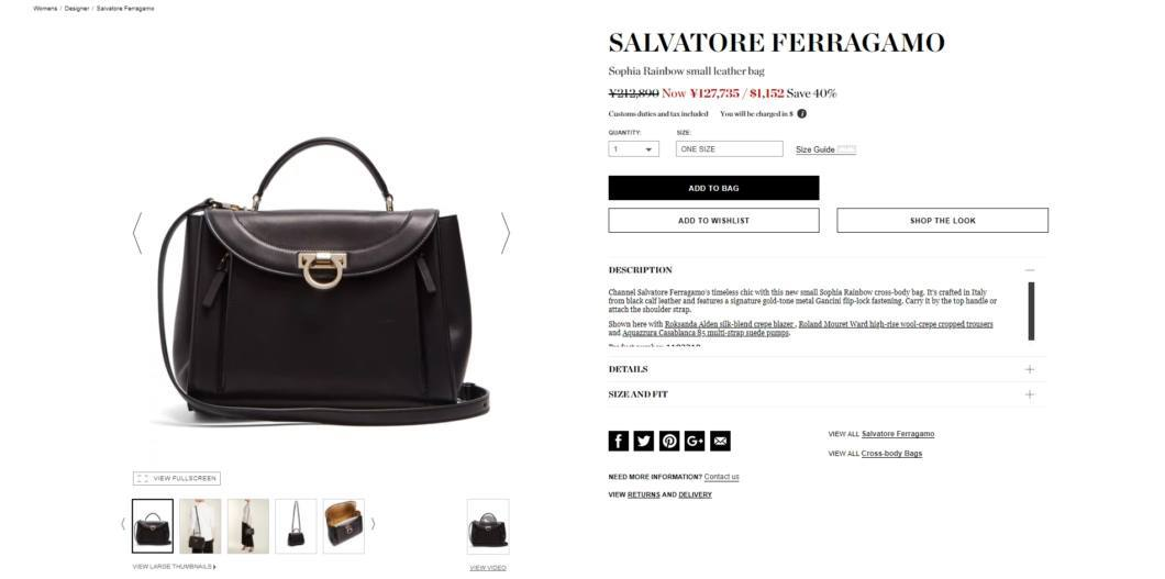4580a4400b3e Salvatore Ferragamo(サルバトーレ フェラガモ)の2018SS(春夏)コレクションのレディースハンドバッグ「ソフィア・レインボー」。