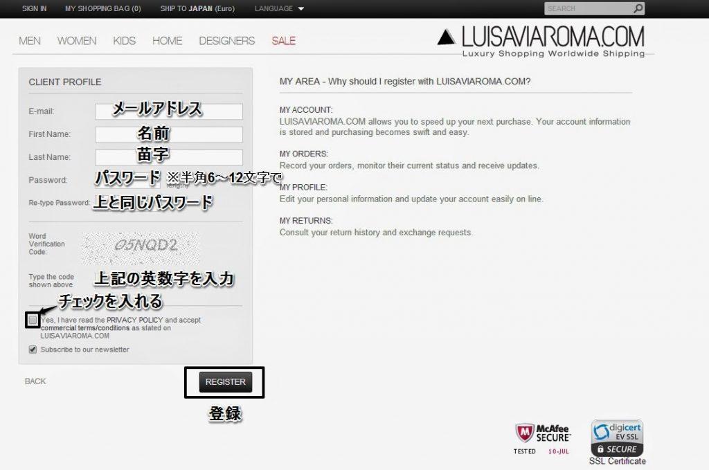 LUISAVIAROMA4-1024x679