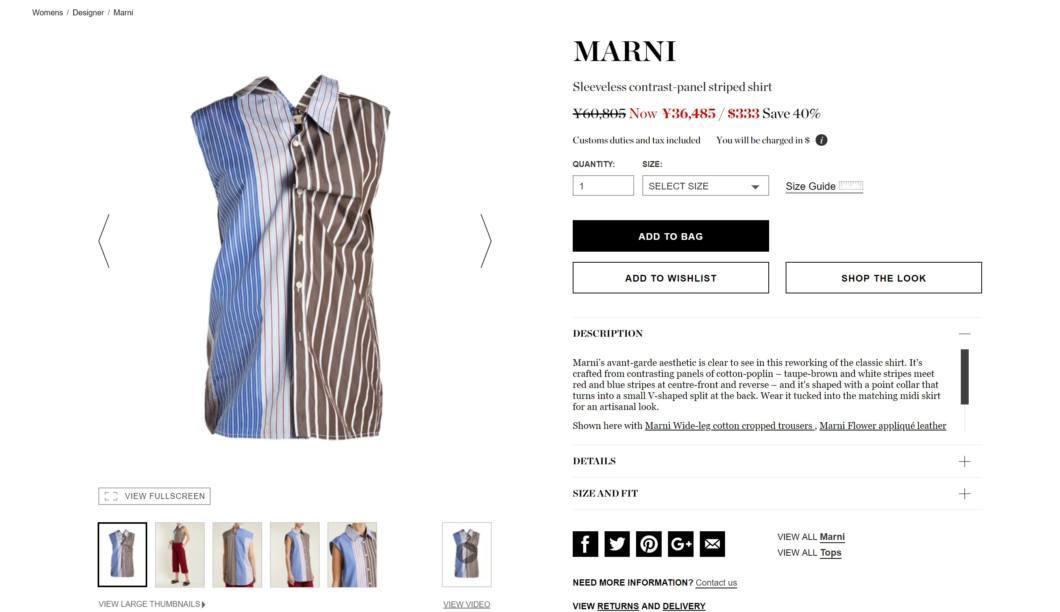 bdc69c3ef2862 MARNI(マルニ)の2018SS(春夏)コレクションのレディースノースリーブシャツ「ストライプコットントップス」。