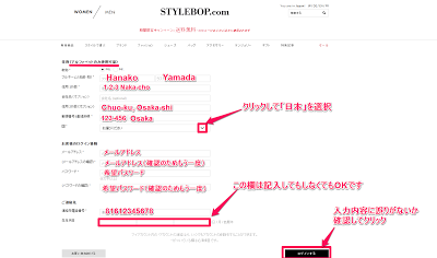 stylebop4