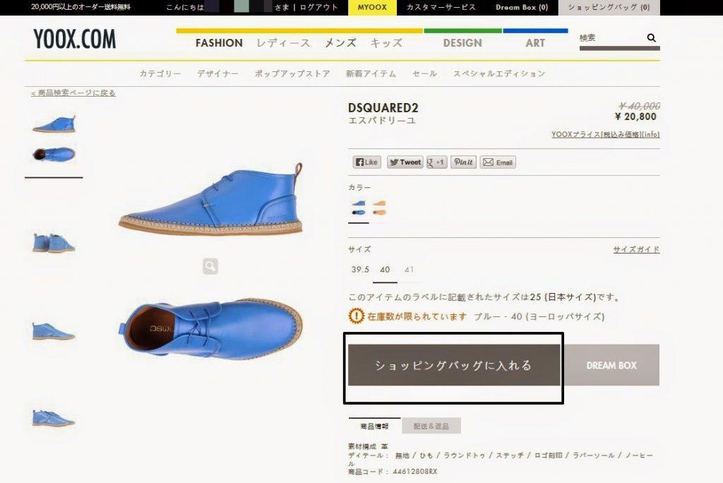 YOOX3-1024x684