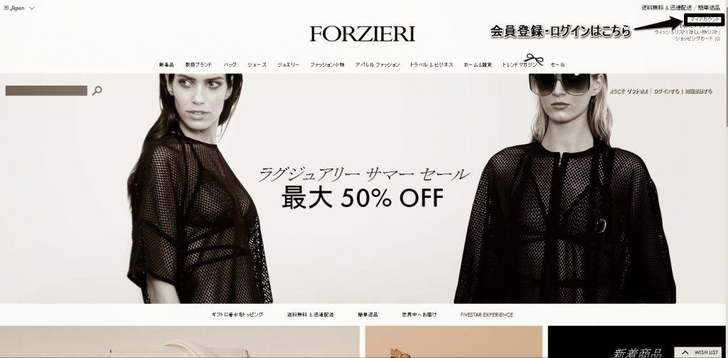 forzierih1-1024x503