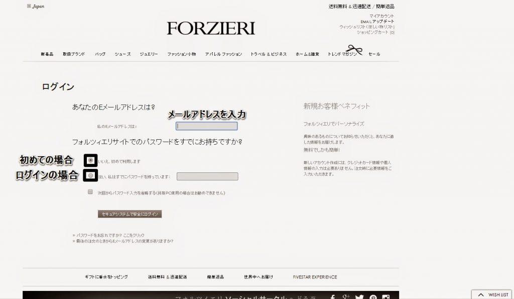 forzierih2-1024x595