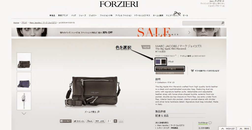 forzierih7-1024x527