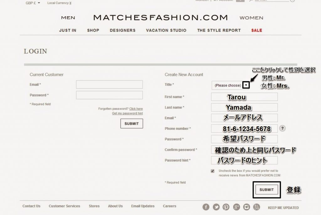 matchesfashion2-1024x686