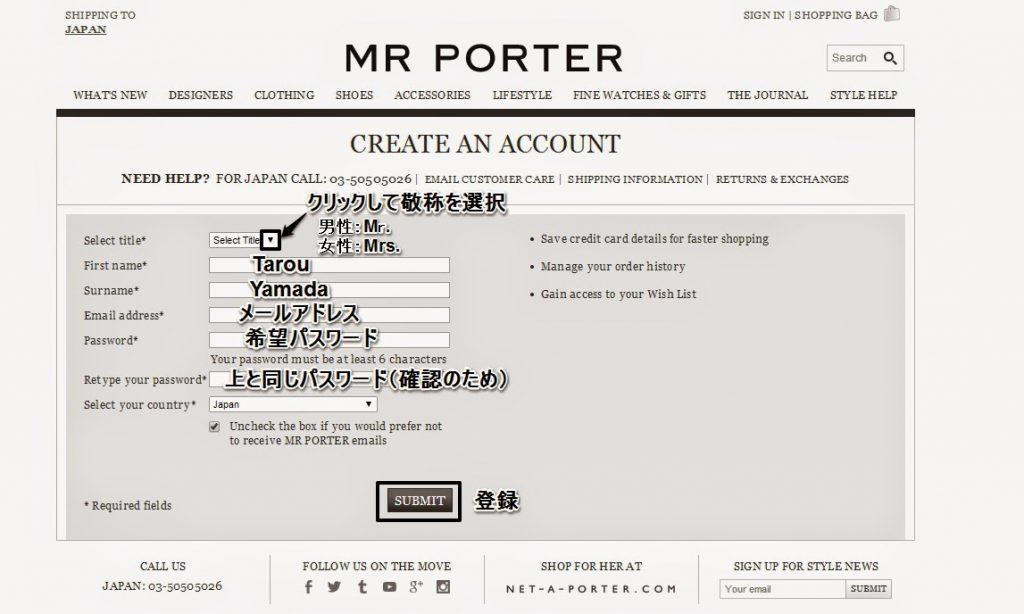 mrporter3-1024x614