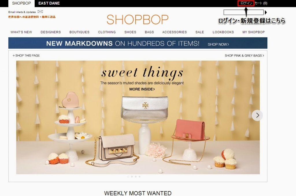 shopbop2-1024x677