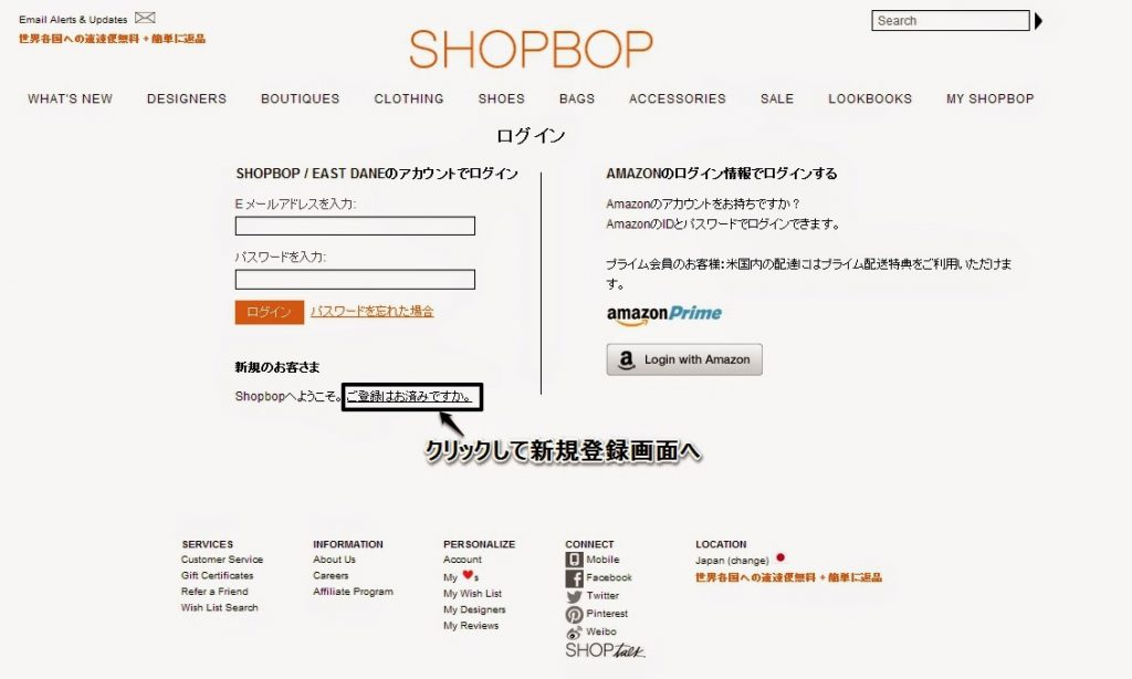 shopbop3-1024x614