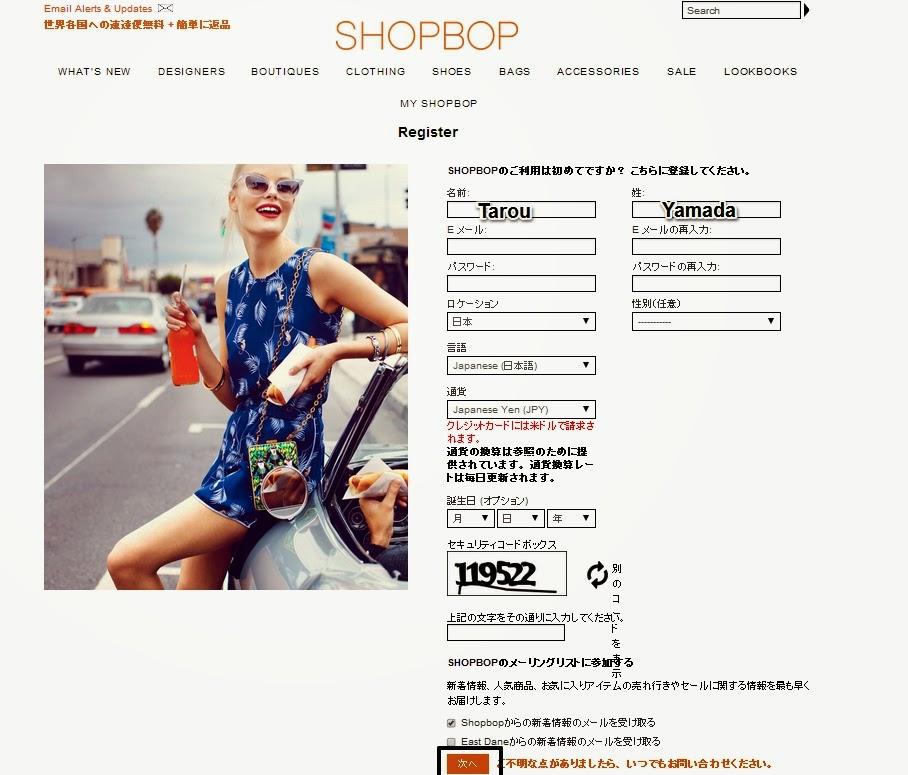 shopbop4