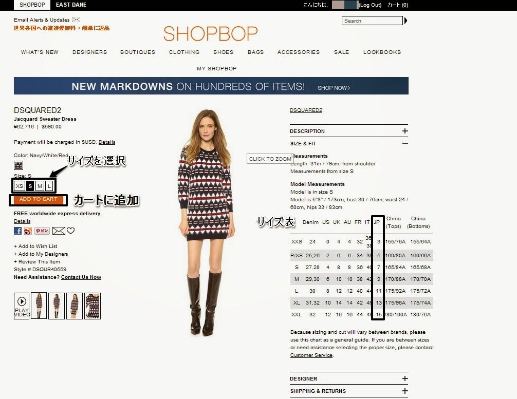 shopbop5