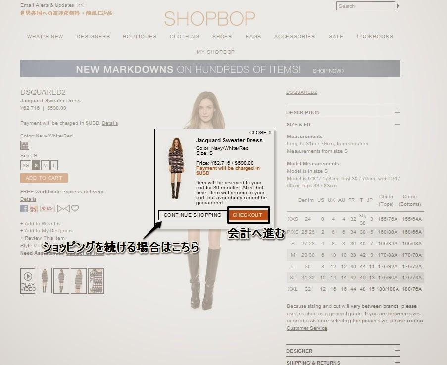 shopbop6