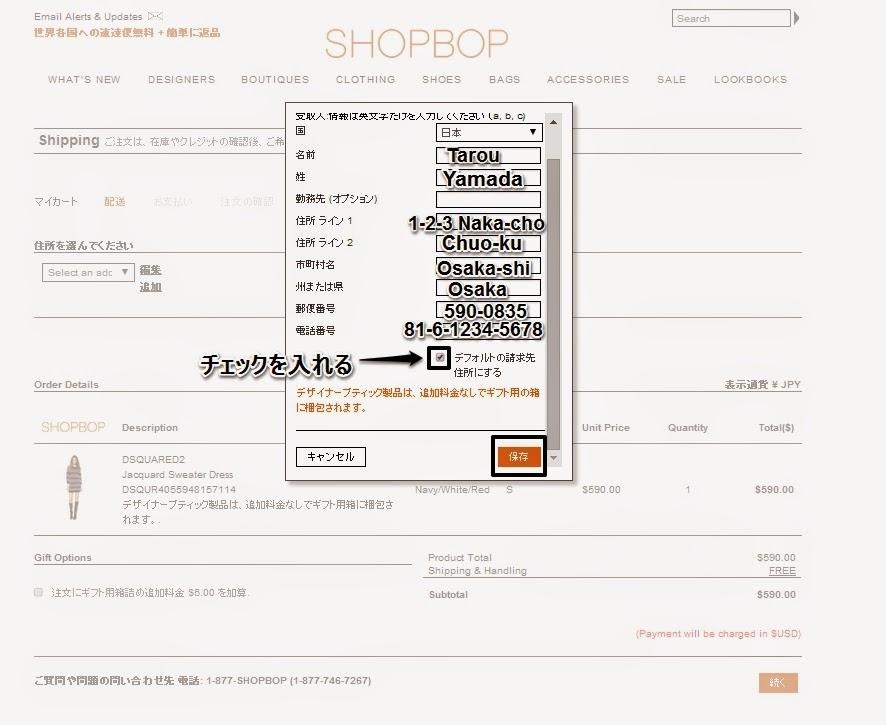 shopbop9