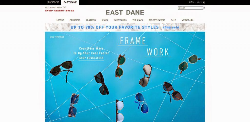 east-dane-1024x501