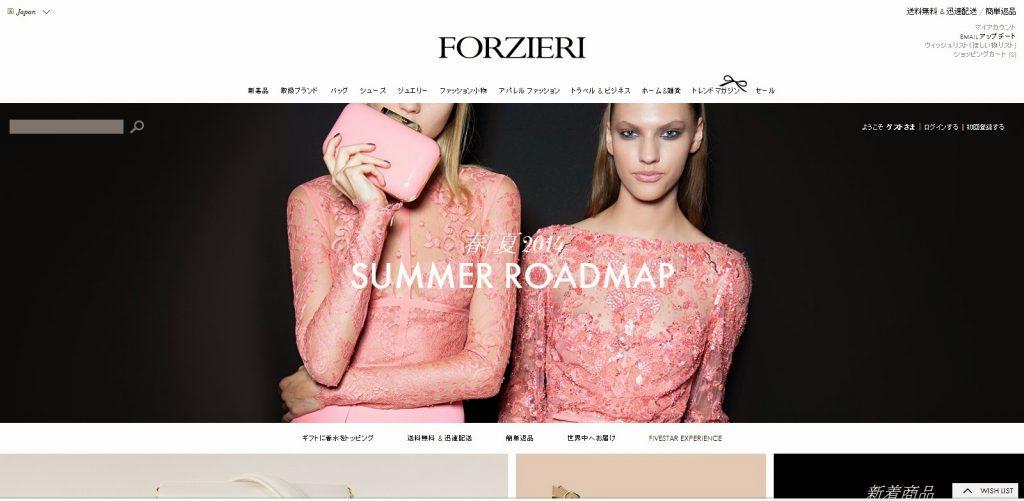 forzieri-1024x501
