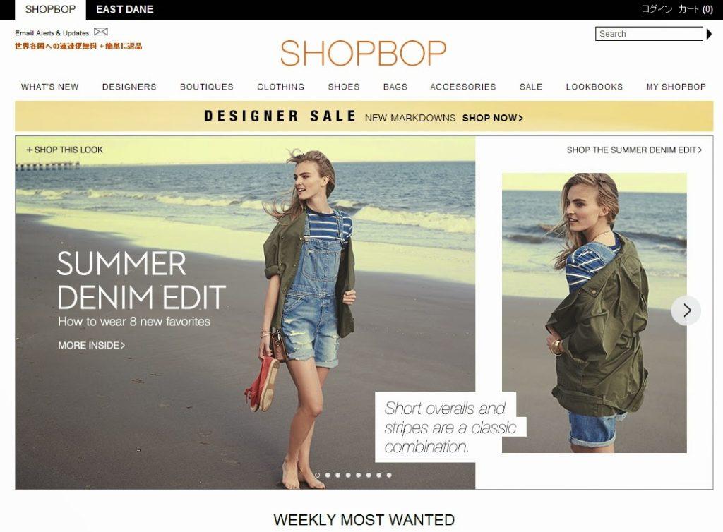 shopbop1-1024x754